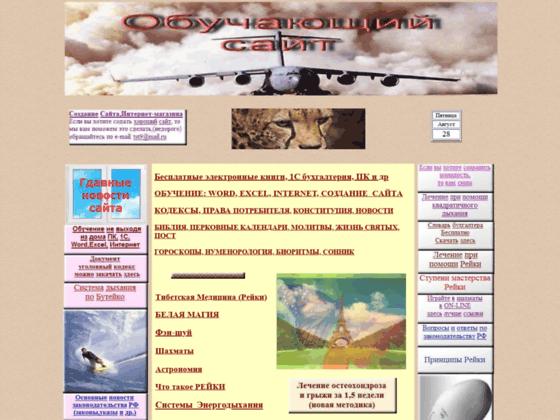 Скриншот сайта breathgod.ru