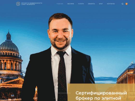 Скриншот сайта broker-spbrealty.ru