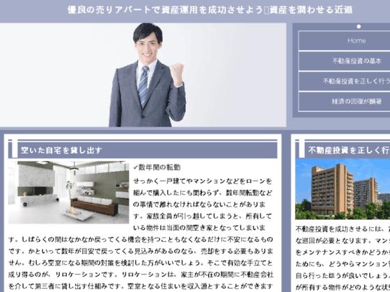 Site des annonces