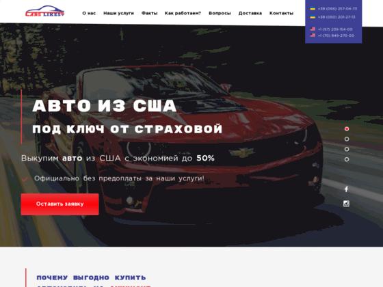 Скриншот сайта cars-likes.com