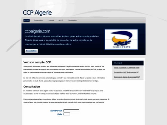 Consultation ccp