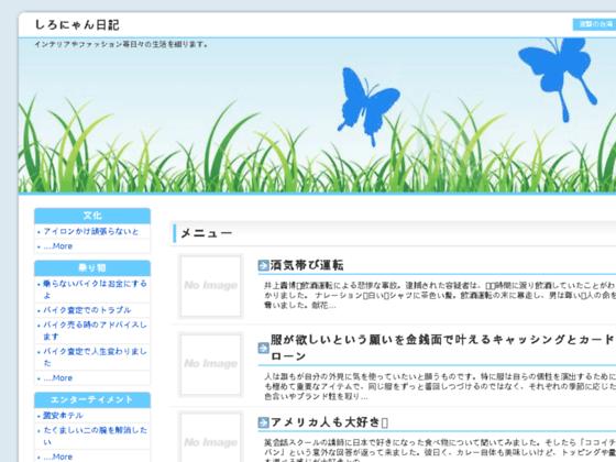 Créer un blog gratuit pour mon association avec CDA-BLOG !