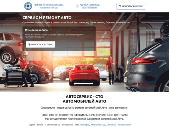 Скриншот сайта centr.services