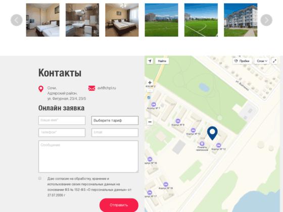 Скриншот сайта champsplanet.ru