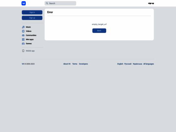 Скриншот сайта cifraservis.ru