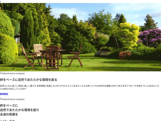 clavero-design.com