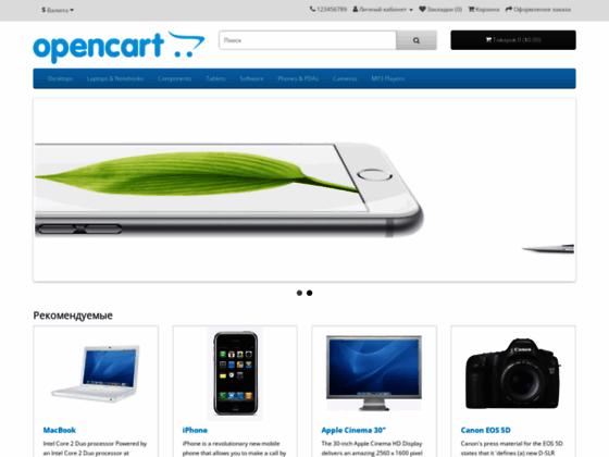 Скриншот сайта cleansheet.ru