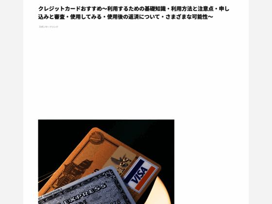 Cassis - complements alimentaires en gelules