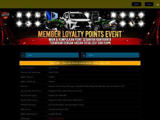 Coque iphone 6 plus : Housse téléphone et Accessoires GSM