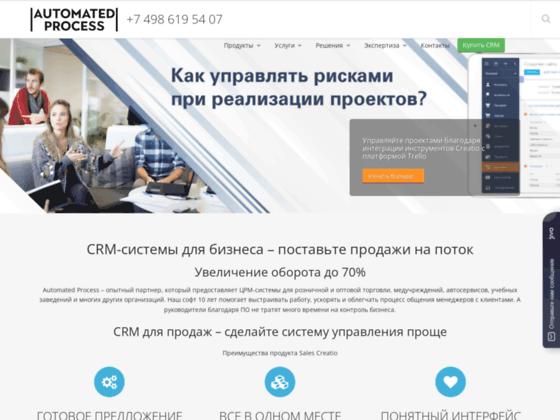 Скриншот сайта crm-bpm.ru