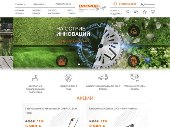Скриншот сайта www.daewoo-shop.com