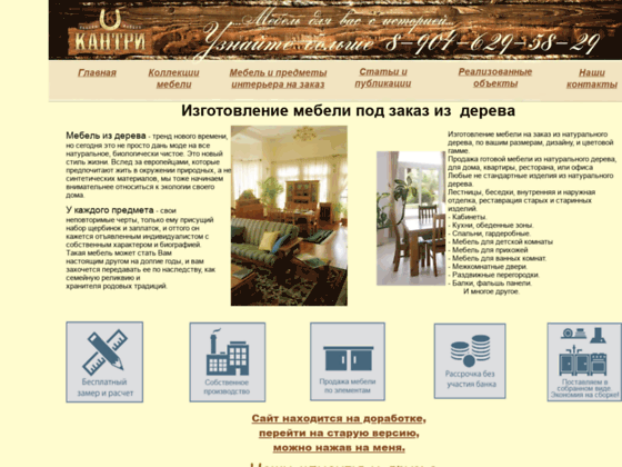 Скриншот сайта dalmag.ru