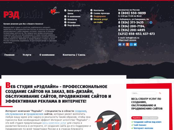 Скриншот сайта www.decorro.ru