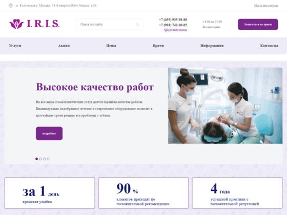 Скриншот сайта dentaklad.ru