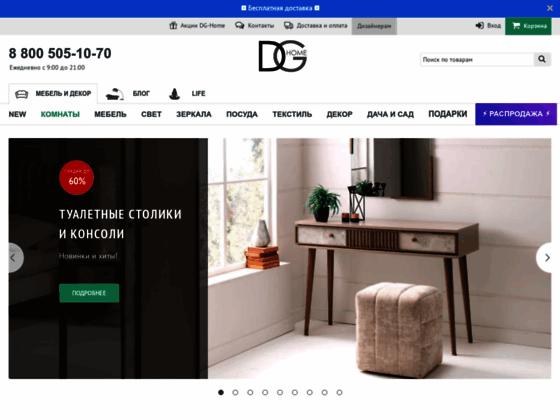 Скриншот сайта dg-home.ru