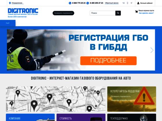 Скриншот сайта www.digitronicgas.ru