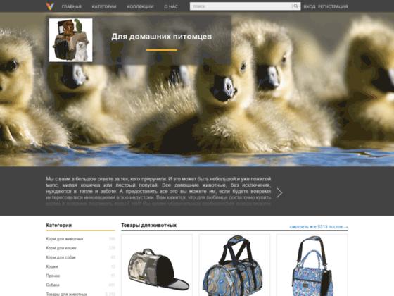 Скриншот сайта dlya-domashnih-pitomcev.vilingstore.net