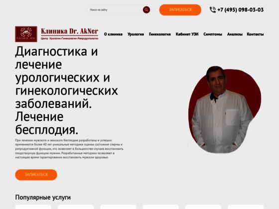 Скриншот сайта drakner.ru