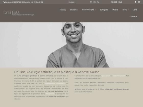 Docteur Elias : Chirurgie Esthétique en Suisse