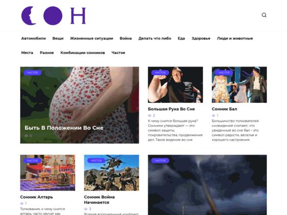 Скриншот сайта ds-mobile.ru