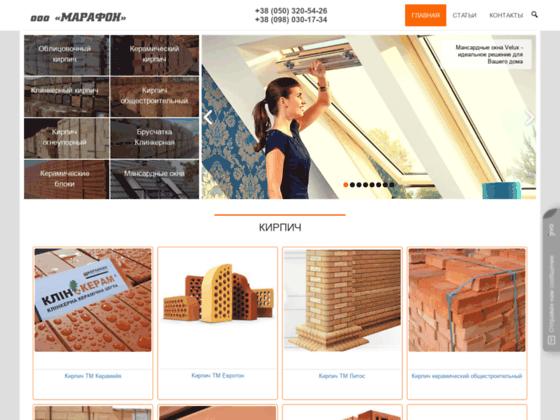 Скриншот сайта e-sales.dp.ua