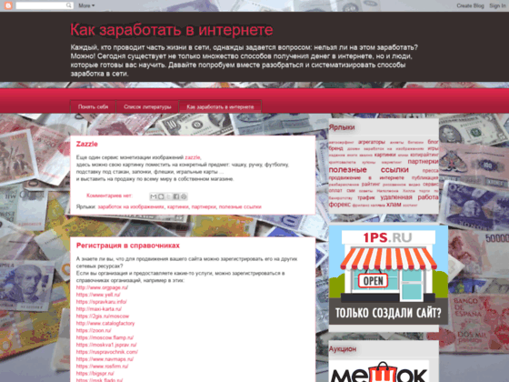 Скриншот сайта earn.kolonsky.online