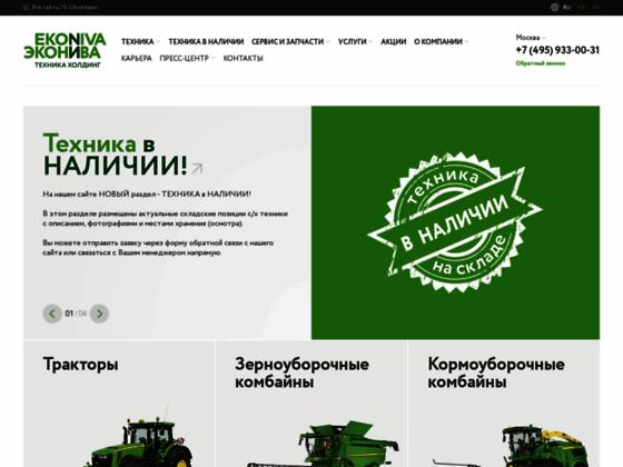Скриншот сайта www.ekoniva-tekhnika.com