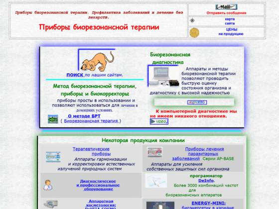 Скриншот сайта elis-deta.ru