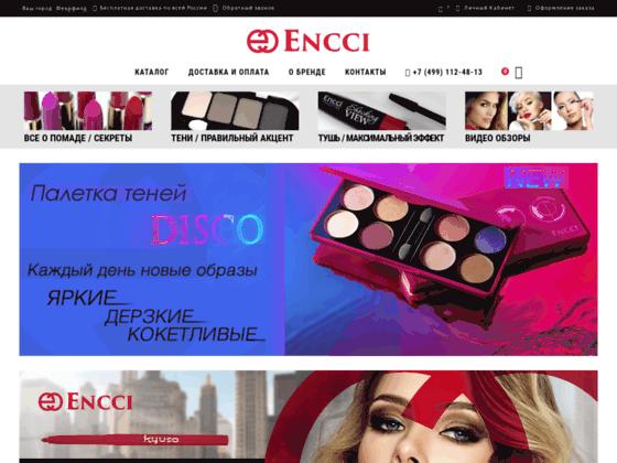 Скриншот сайта encci.ru