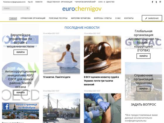 Скриншот сайта eurochernigov.com