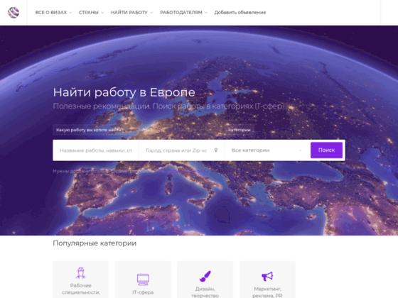 Скриншот сайта evrosvit.com