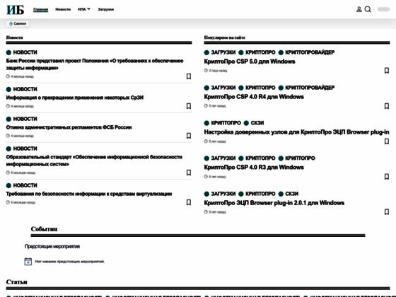 Скриншот сайта finreg.ru