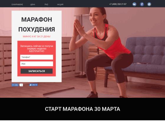 Скриншот сайта fitness-lab.ru