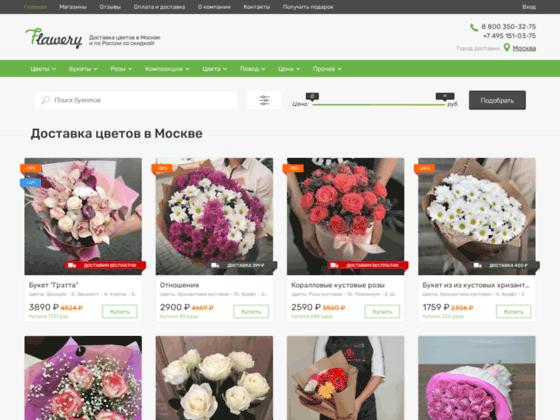 Скриншот сайта flawery.ru