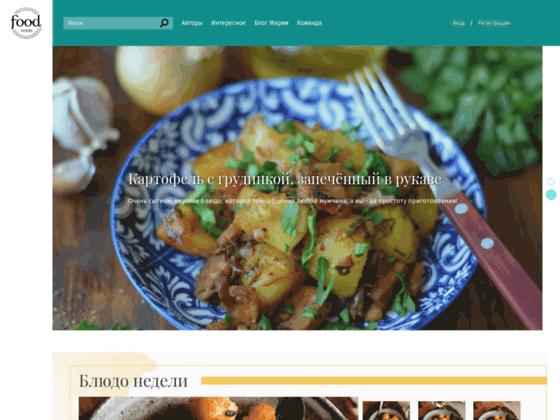 Скриншот сайта foodmood.ru