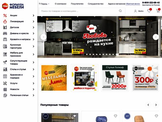 Скриншот сайта formulamebeli.com