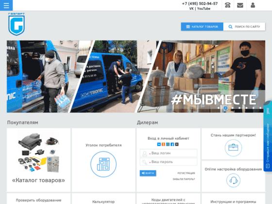 Скриншот сайта www.gaspart.ru
