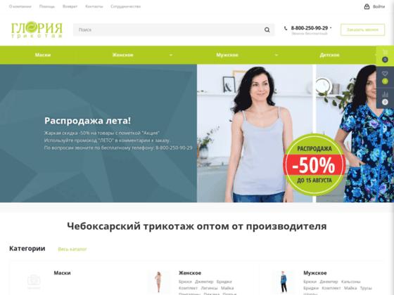 Скриншот сайта www.glorea.ru