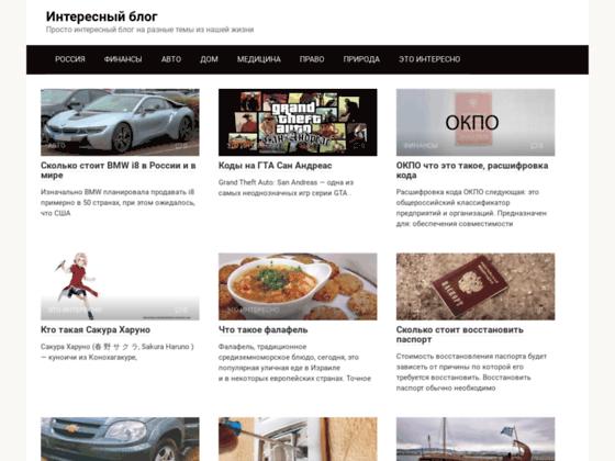 Скриншот сайта gosmira.ru