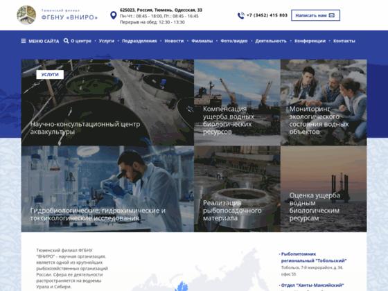 Скриншот сайта www.gosrc.ru