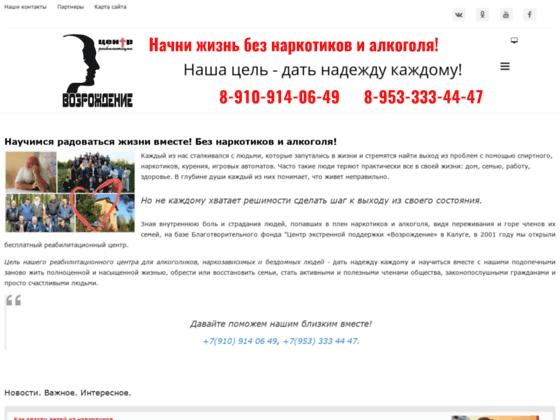 Скриншот сайта grace-center.ru