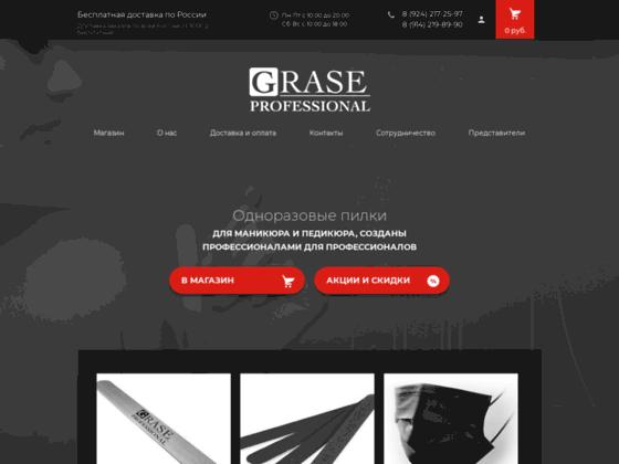Скриншот сайта grase-professional.ru
