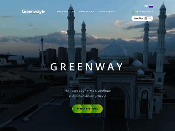 Скриншот сайта greenwaystart.com