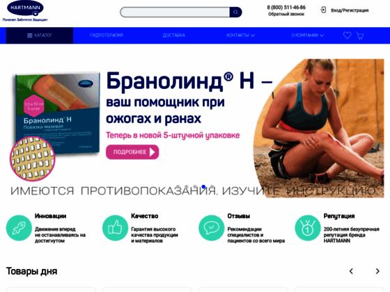 Скриншот сайта hartmann-shop.ru