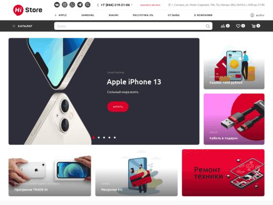 Скриншот сайта hi-apples.ru