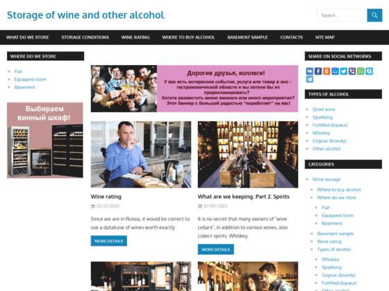 Скриншот сайта hranenie.vin
