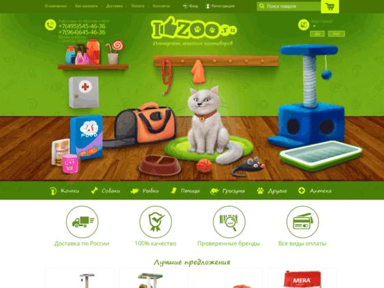 Скриншот сайта www.i-like-zoo.ru