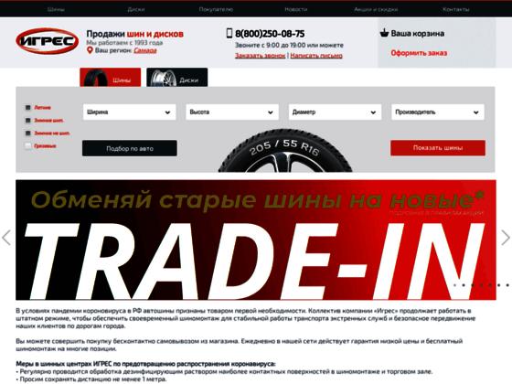 Скриншот сайта igres.ru