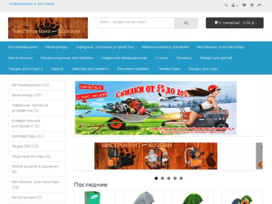 Скриншот сайта instrumenthozyain.ru