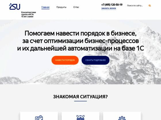 Скриншот сайта www.isu-it.ru